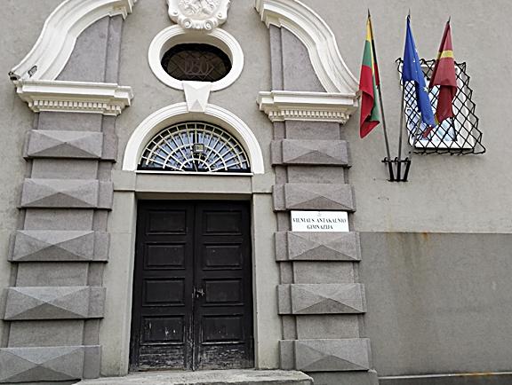 Vilniaus rinktinės Jaunojo pasieniečio būrelis pradėjo savo veiklą Vilniaus mieste